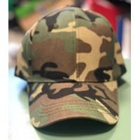 Kapa šilt v camo zeleni barvi