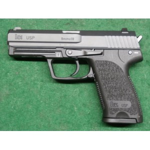 PRIHAJA TOP PONUDBA!!! Heckler & Koch rabljena polavtomatska pištola, model: USP, kal. 9x19