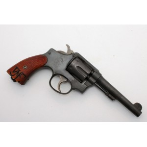 PRIHAJA!!! Smith&Wesson rabljeni zbirateljski revolver, model: M&P British Service Model, kal. .38 S&W (UNITED STATES PROPERTY)