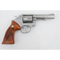"""PRIHAJA!!! Smith & Wesson rabljeni STAINLESS revolver, model: M65-3, kal. 357 Magnum (4"""" cev)"""