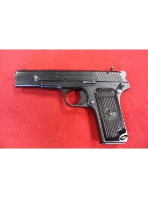 Norinco rabljena pištola, model: 213, kal. 9x19