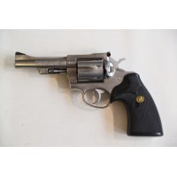 PRIHAJA!!! Ruger rabljeni revolver, model: Security-Six, kal. 357 Magnum (šifra slogun: 64)