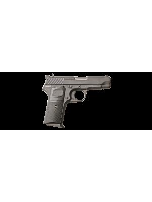 Zastava polavtomatska pištola M88 kal. 9x19mm (NI NA ZALOGI!)