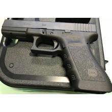 Glock malo rabljena polavtomatska pištola, model: 17, kal. 9x19