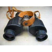 Leica rabljeni dvogled, 8x30